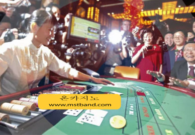 Casino Band Baccarat Casino Site – Overview
