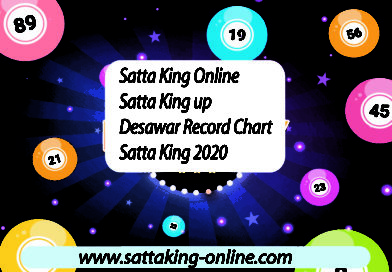 How to Get Good Betting Tips From Satta King?