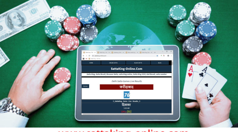 A Popular Solution to Win a Large amount of Money at Online Casino Bingo